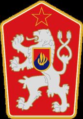 Komunisticky statni znak.png