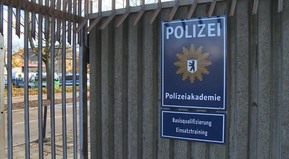 PolizeiAkademie
